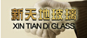 Guangdong Xintiandi (Crystal Court) Art Glass